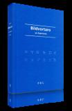 Bildvortaro en Esperanto