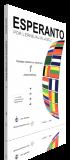 Esperanto por lernejaj klasoj  Vol. 1 -  instruanto (1a.edição)