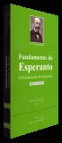 Fundamento de Esperanto (BR)