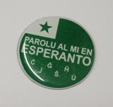 imã Parolu al mi en esperanto
